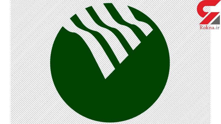 قطع موقتی خدمات پست بانک در روستاها