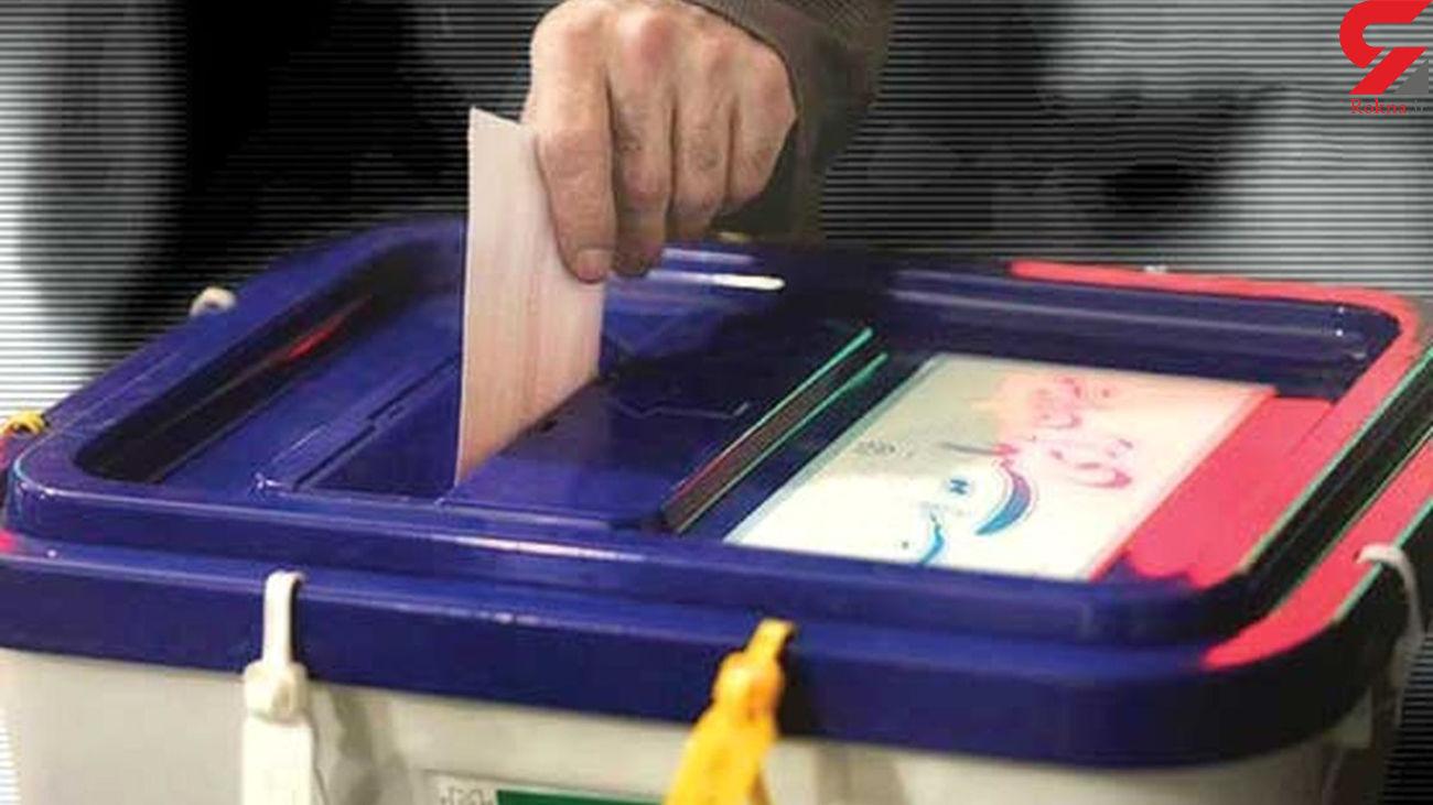 دستورالعملهای بهداشتی انتخابات1400 منتشر شد