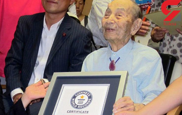 پیرترین مرد دنیا مرد