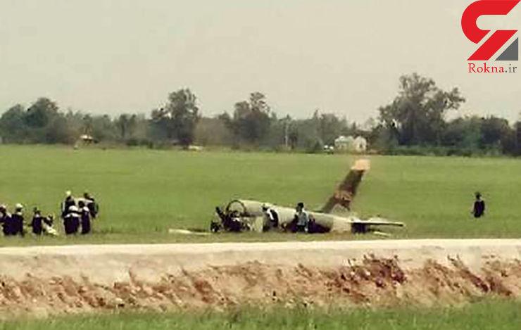 درسقوط هواپیمای نظامی ویتنام دو نفر کشته شدند+عکس