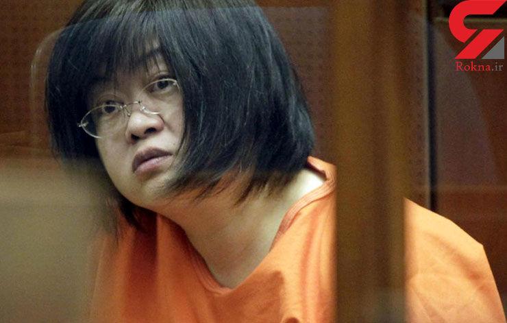 30 سال زندان برای خانم دکتر قاتل