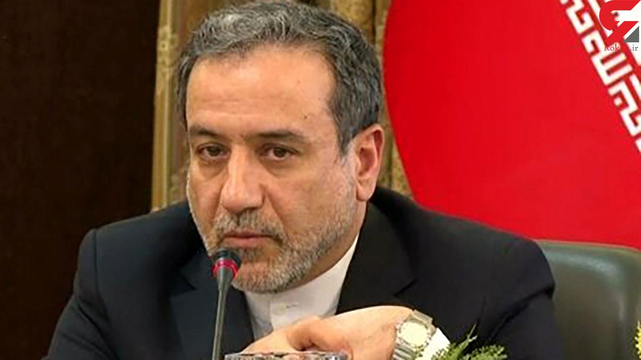 Iran's top negotiator arrives in Vienna