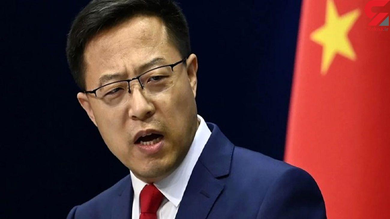 حمایت چین از احیای برجام / ظرف های مقابل باید خواسته های معقول ایران را بپذیرند