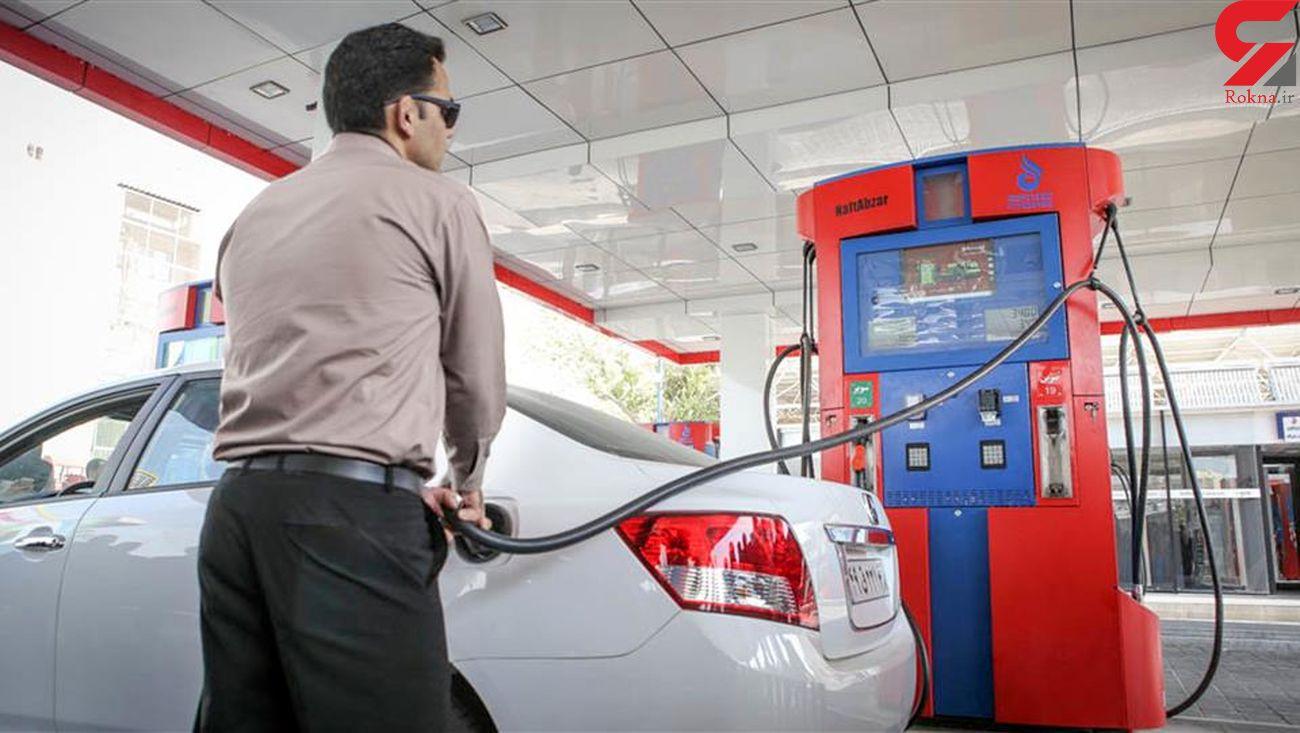 قیمت بنزین افزایش پیدا میکند؟