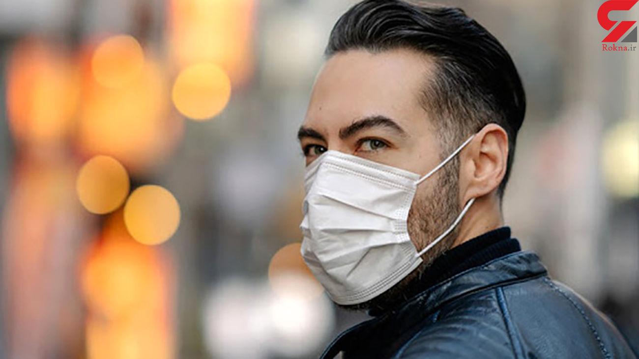چه افرادی می تواند ماسک نزنند؟ / خطر کرونا در خانه بیشتر است