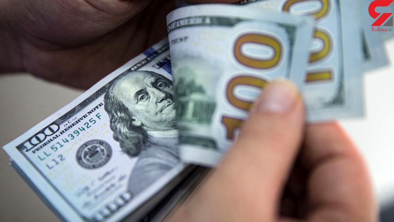 قیمت دلار و قیمت یورو امروز پنجشنبه 13 خرداد + جدول قیمت