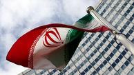 واکنش دولتهای خارجی به نا آرامیهای ایران