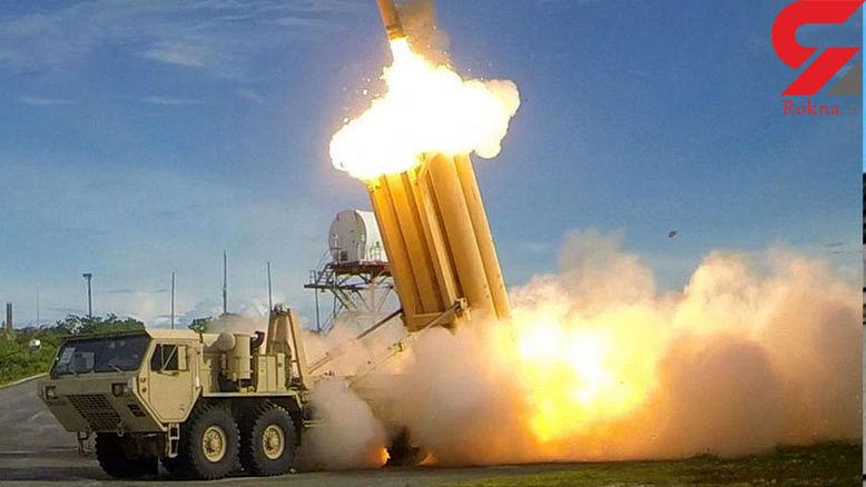 عربستان سعودی 15 میلیارد دلار سامانه موشکی «تاد» از واشنگتن میخرد