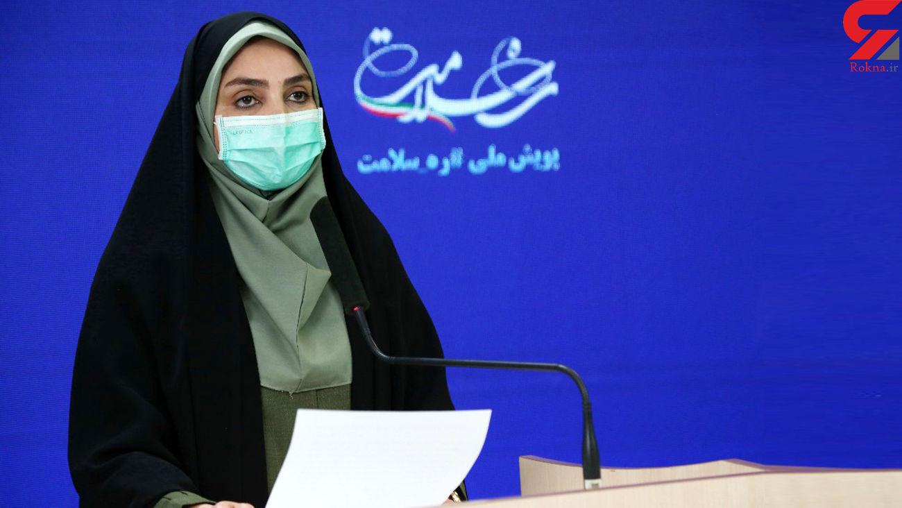 207مبتلا به کرونا در 24 ساعت گذشته در ایران جانباختند / شناسایی 3 هزار و 677 بیمار جدید کووید19
