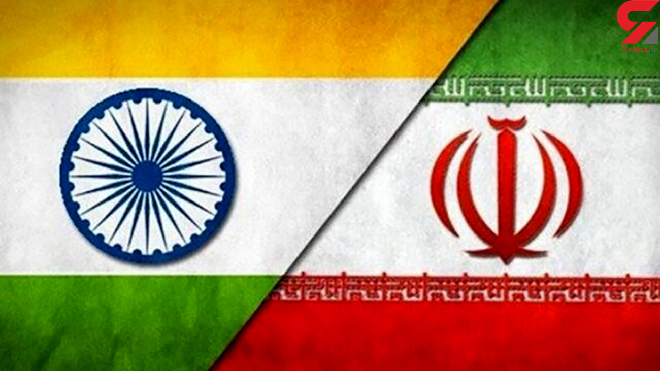 آمادگی پالایشگاههای هندی برای خرید نفت ایران