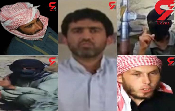 اعتراف داعشی ها در تهران / طراحی دراز مدت تروریست ها برای عملیات انتحاری در ایران / 2 / + فیلم