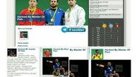 سایت فدراسیون جهانی وزنهبرداری هک شد+عکس