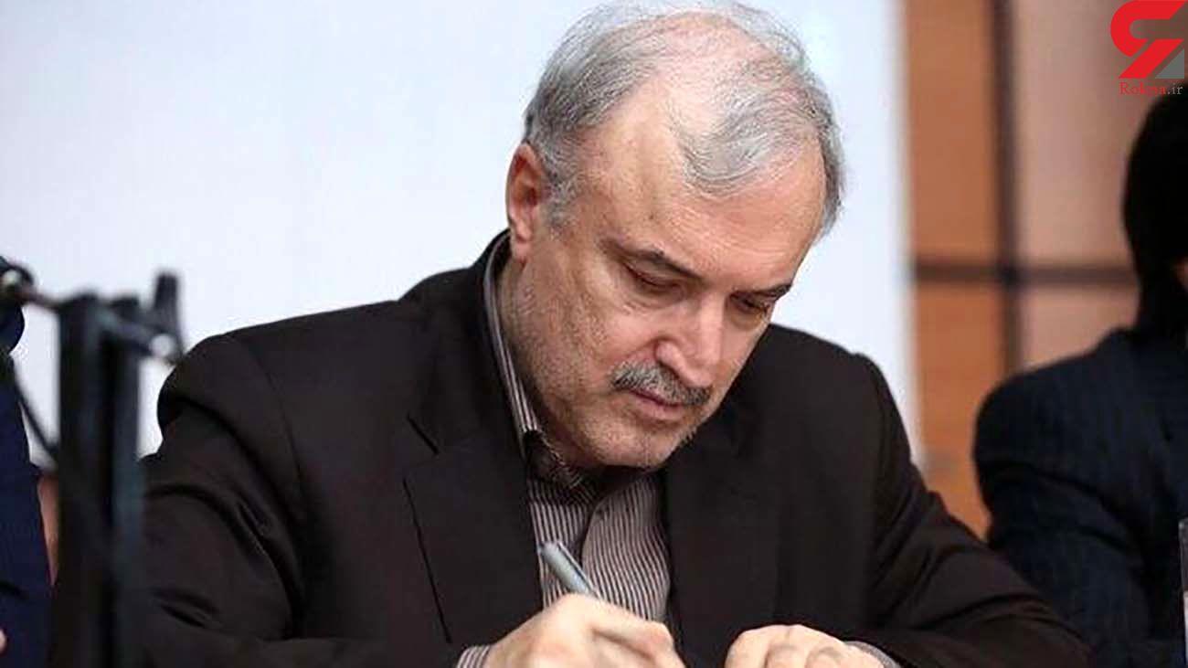 نامه وزیر بهداشت به رهبر انقلاب؛ تا خدا هست و دعای شما، هراسی از هجمه بیماری نداریم