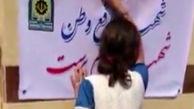 گریه دردناک خواهر کوچک شهید ضرغام پرست به یاد برادرش+ فیلم