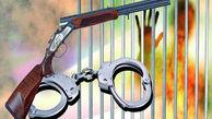 دستگیری عامل تیراندازی در اسلام آبادغرب