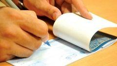 ایرادات شورای نگهبان به قانون چک در کمیسیون حقوقی مجلس رفع شد