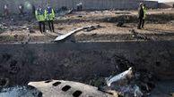 Investigate Flight752 case knows no redline
