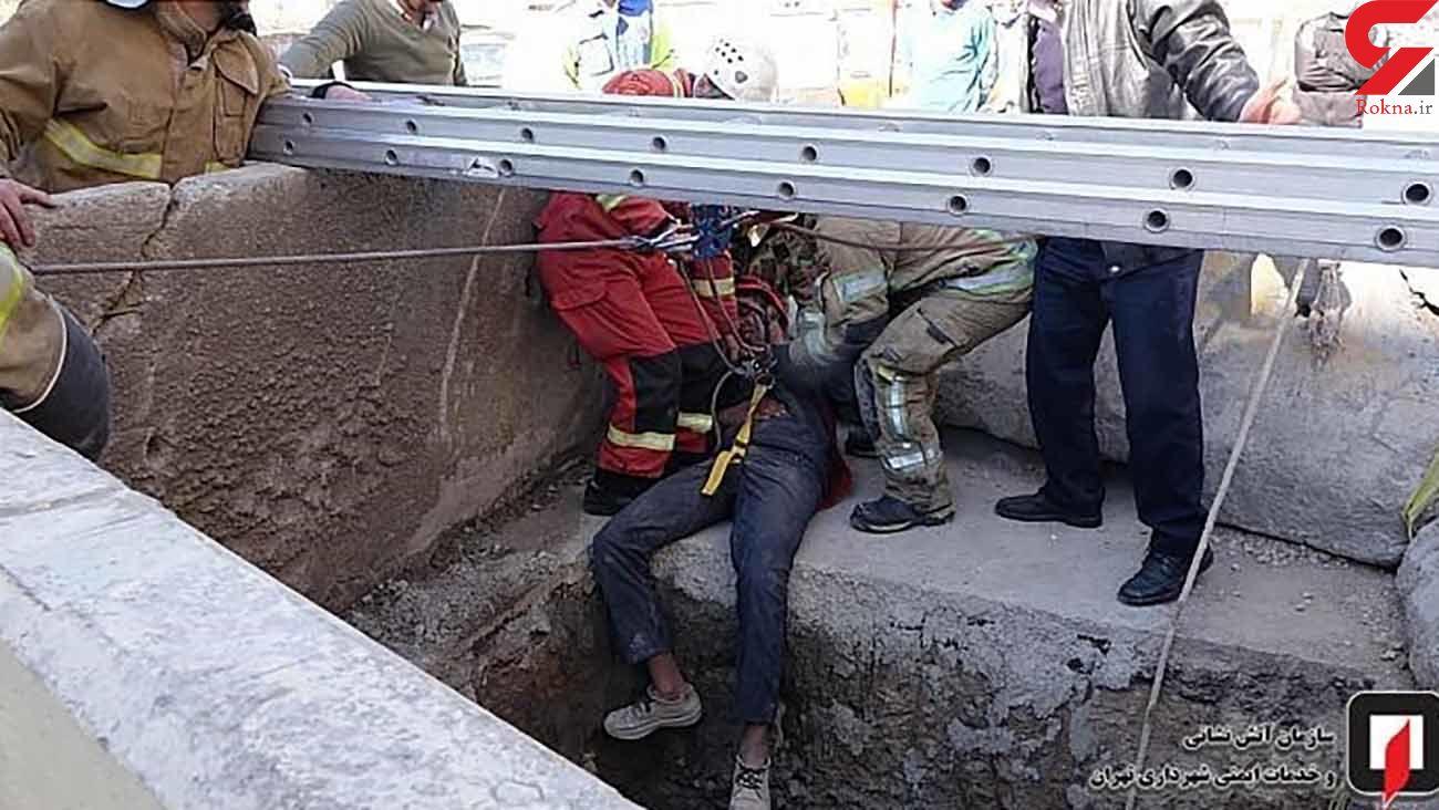 مرگ تلخ کارگر جوان در عمق 7 متری گودال حفاری شده در تهران