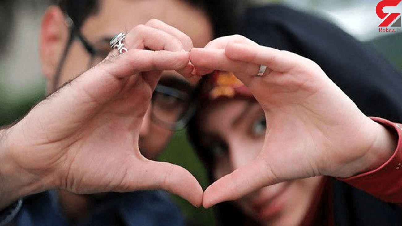 چگونه روابط زناشویی را حفظ کنیم / زن و شوهر ها باید بدانند