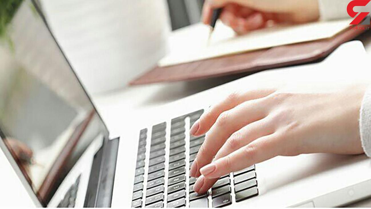 مصاحبههای آنلاین پذیرش دکتری / جزئیات نحوه اجرا