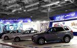 جزئیات تبدیل حواله های ایران خودرو به دیگر محصولات / ویژه مهرماه 99 + جدول