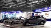 فروش فوق العاده 5 محصول ایران خودرو از امروز 9 آذر 99 + جدول قیمت