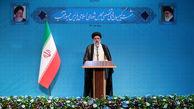 امیدواری رئیسی به آینده ایران