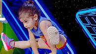 آرات حسینی؛ نابغه ی ورزشی ۴ ساله ی ایرانی