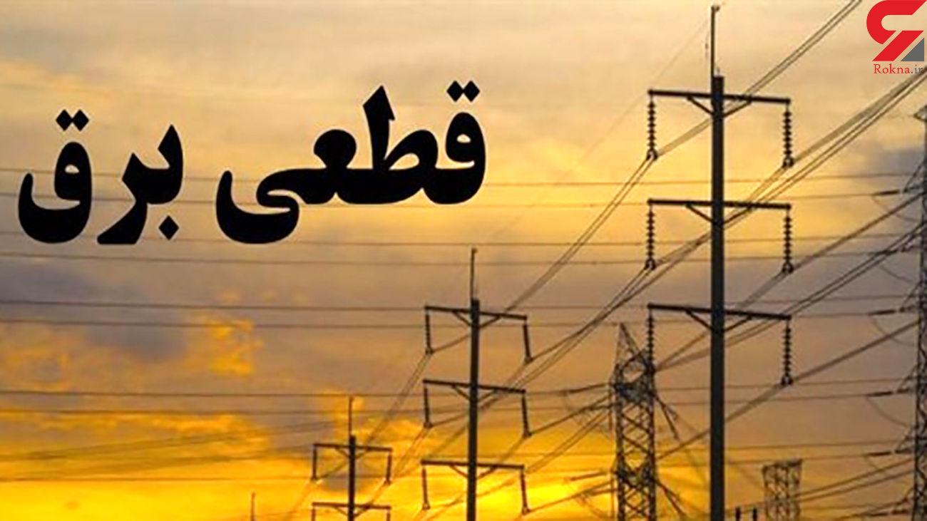 قطعی گسترده برق در شیراز
