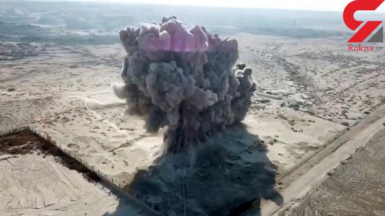 مرگ یک کارگر بر اثر انفجار در معدن طلای بردسکن
