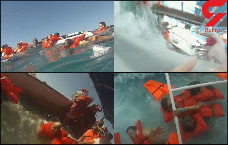 فیلم برداری لحظه به لحظه غرق شدن یک قایق تفریحی توسط یک غرق شده+تصاویر