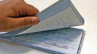 قانون جدید چک چرا اجرایی نمی شود؟
