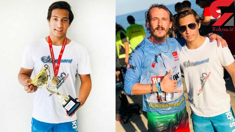 این پسر ایرانی در ساحل ترکیه قهرمان جهان شد/عکس