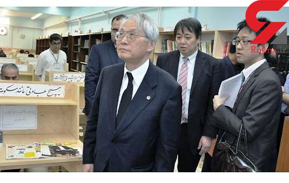 هیات ژاپنی: رعایت حقوق بشر در اوین فراتر از تصور ما بود