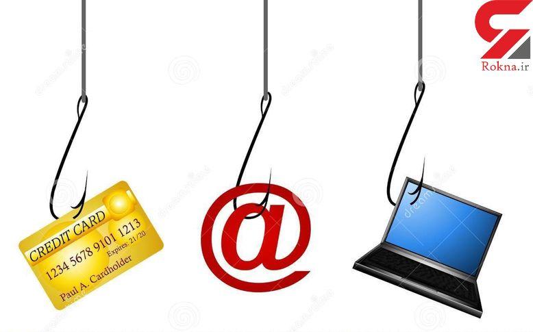 اکثر کاربران فرق ایمیل سارق و عادی را نمی دانند