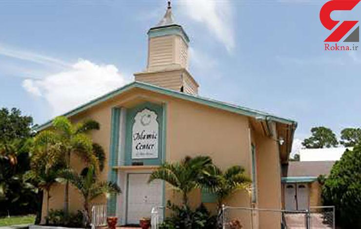 ضرب و شتم یک مسلمان در فلوریدای آمریکا