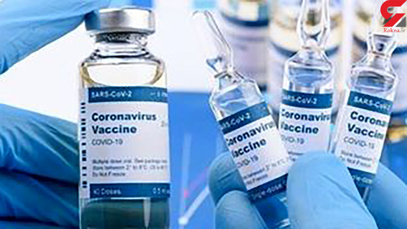 تفاوت واکسن ایرانی و آمریکایی در چیست؟