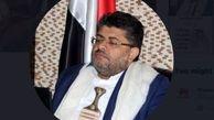 موشک یمنی آرامکو را هدف قرار داد