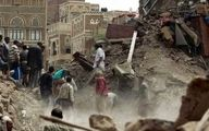 سازمان ملل حمله هوایی ائتلاف سعودی به الجوف یمن را محکوم کرد