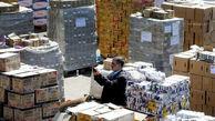 کشف بیش از 12 هزار قلم داروی قاچاق در بناب