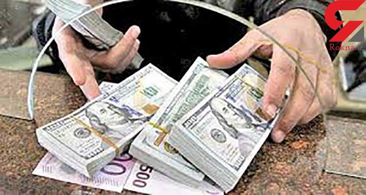 قیمت ارز، دلار، درهم  امروز شنبه (۹۸/۰۷/۲۰)