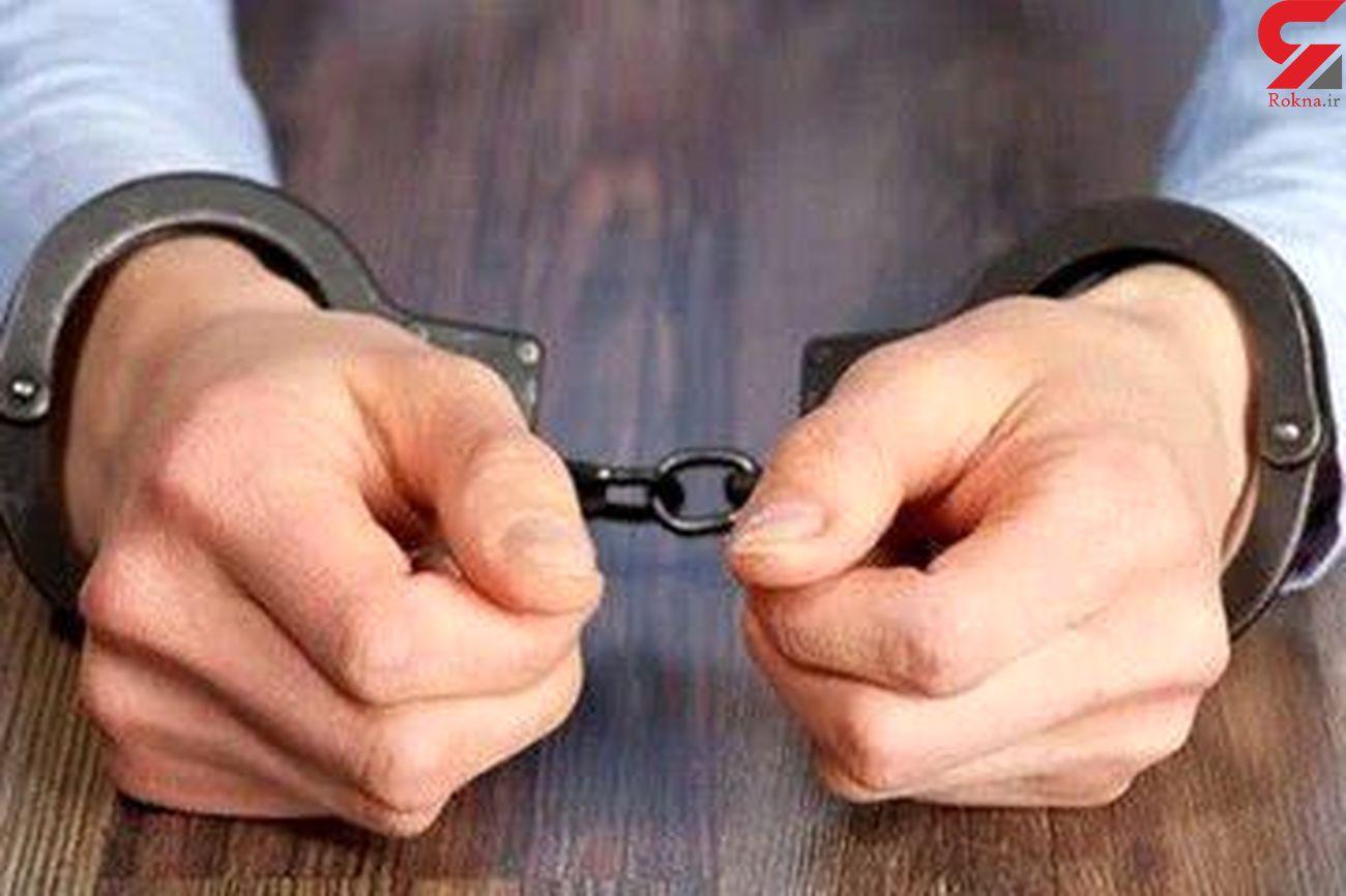 سارق سابقدار در مخفیگاه خود به دام پلیس افتاد