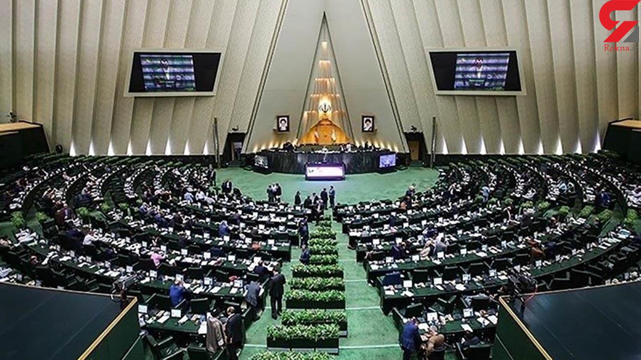 مصوبه مجلس دیروز ؛ کالاهای قاچاق ضبط شده از طریق 'بورس و مزایده فروخته میشوند'