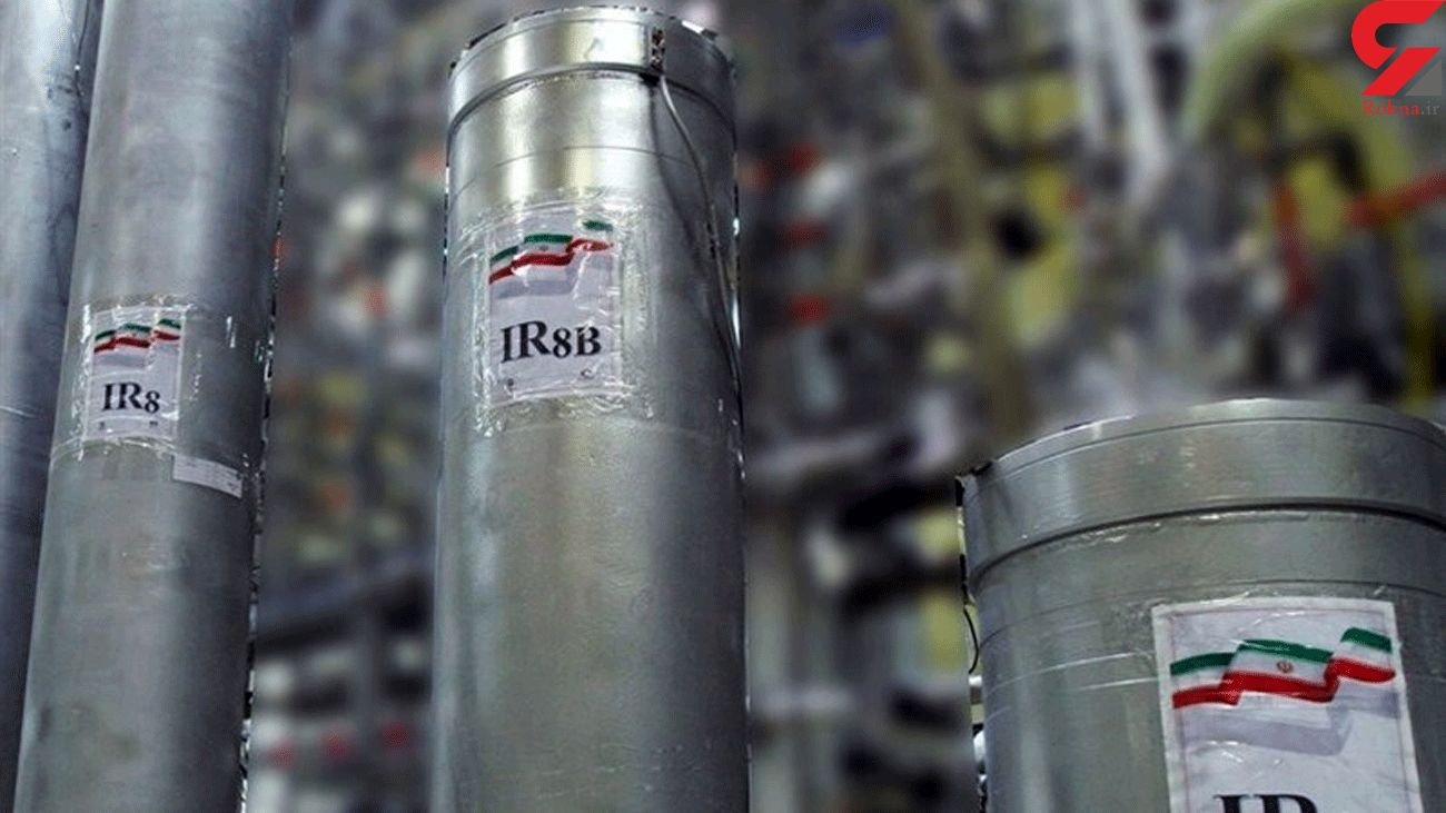 UAE, Bahrain, Israel Envoys to US Claim Iran Should Not Enrich Uranium