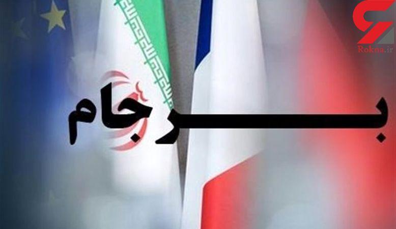فوری / ایران از برجام خارج شد / بیانیه مهم دولت جمهوری اسلامی ایران