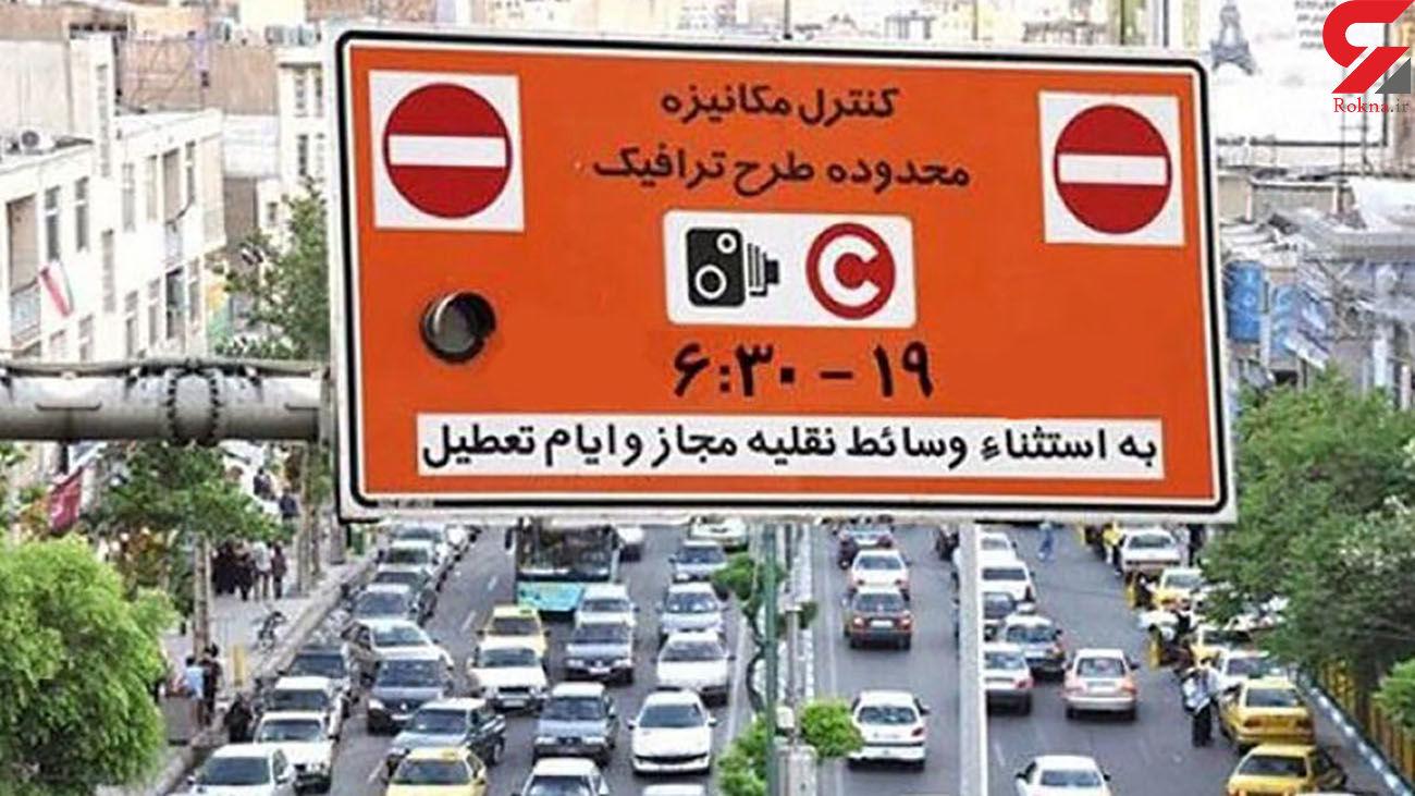 طرح ترافیک اجرا نمی شود اگر ... / وزیر بهداشت پاسخ داد