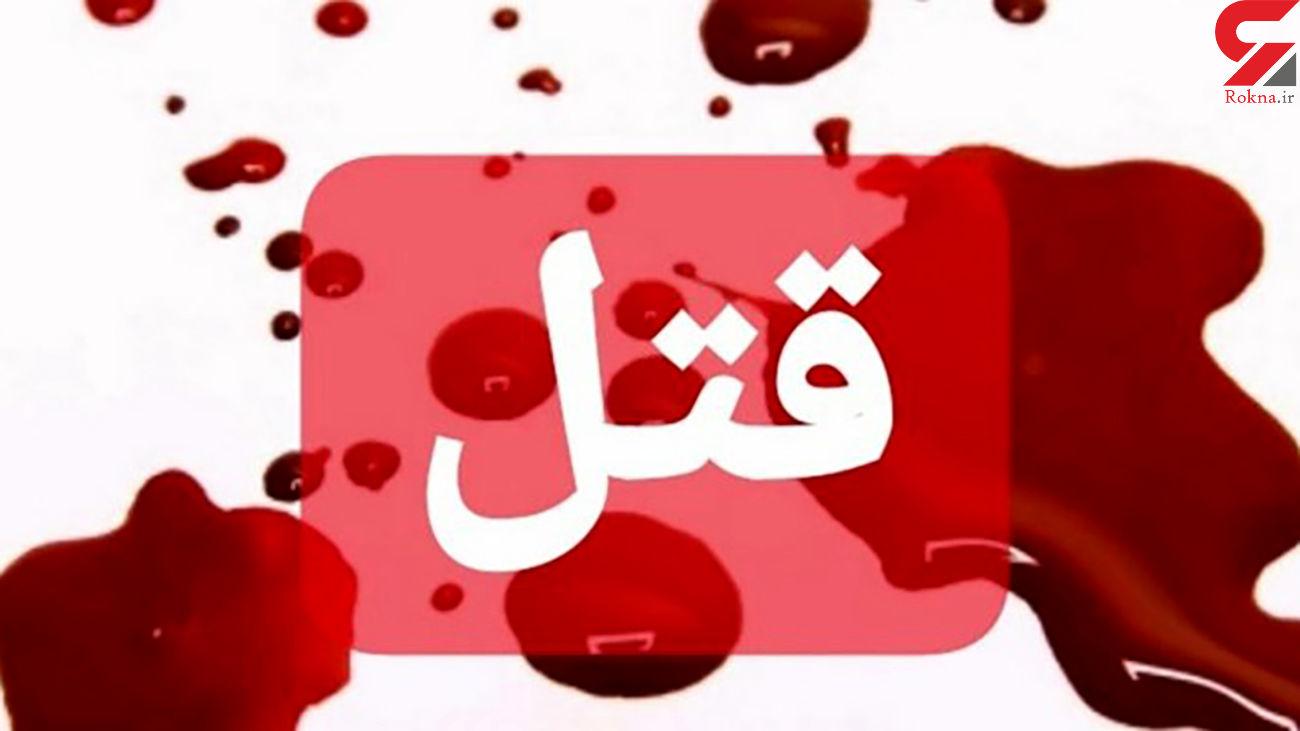 پایان اختلاف شخصی با قتل!