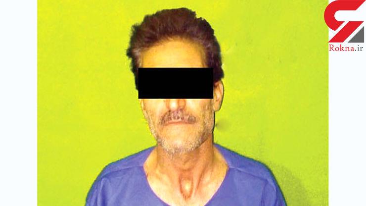 اعتراف مرد خشن مشهدی به اقدام پلید با یک زن  + عکس شیطان