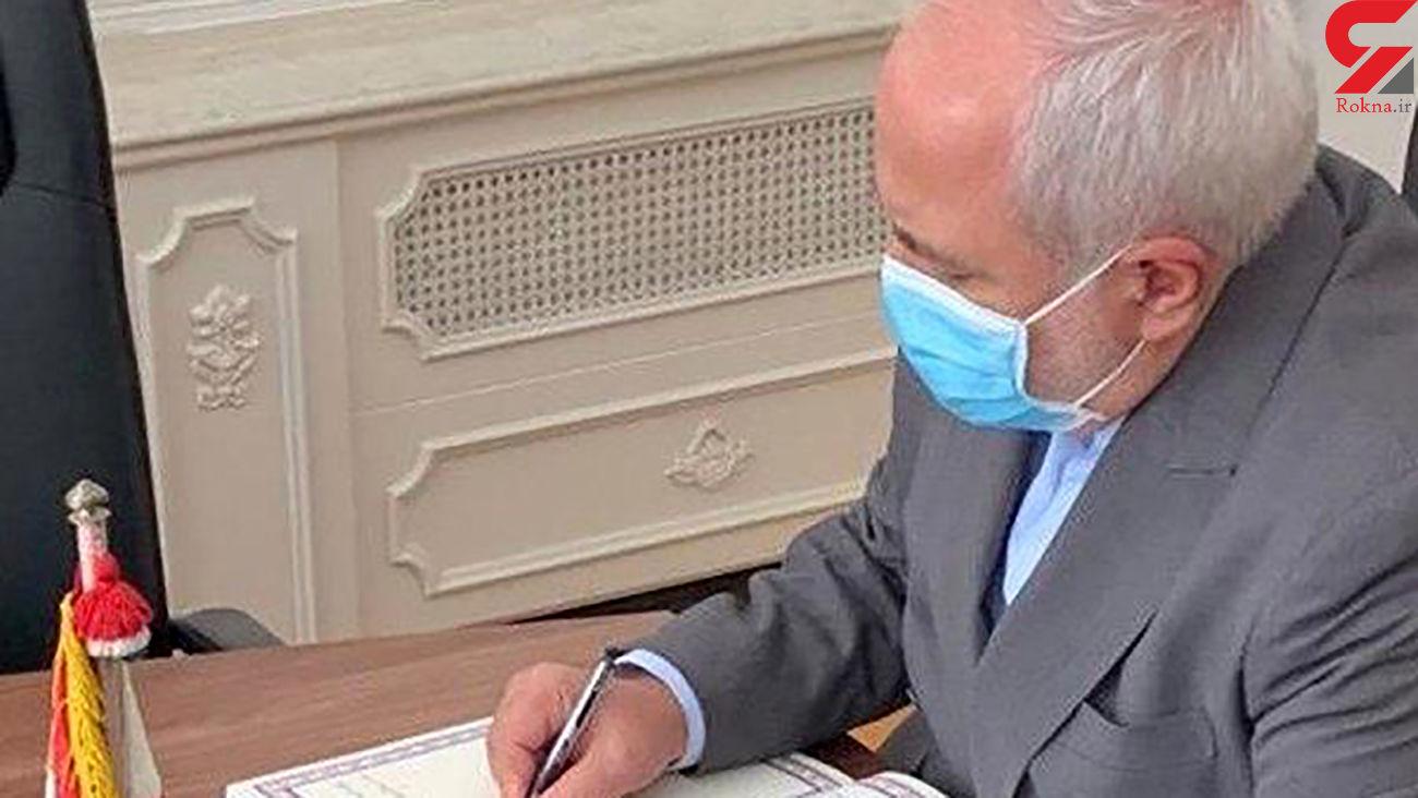 توییت ظریف درباره نشست شورای همکاری ایران و ترکیه