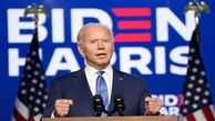 Biden poised for US election win as lead over Trump widens